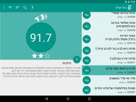 Picky Technion (Unreleased) screenshot 5