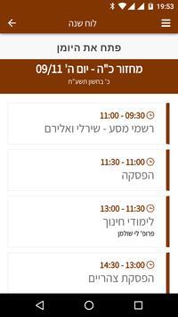 Mandel MCLN Application screenshot 3