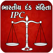 IPC Gujarati icon
