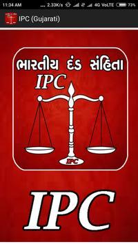 IPC Gujarati poster