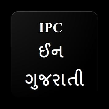 IPC In Gujarati (IPC ઈન  ગુજરાતી ) poster
