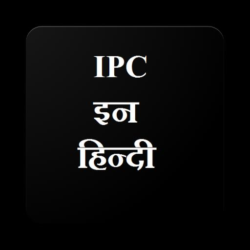 IPC In Hindi (IPC इन हिन्दी) for Android - APK Download