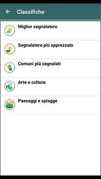 GEA screenshot 4