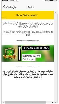 Persian Americans screenshot 1