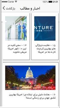 Persian Americans screenshot 2