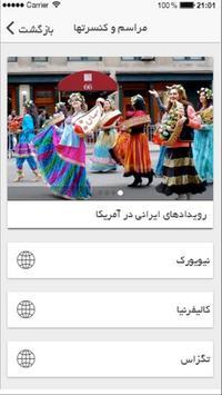 Persian Americans screenshot 4