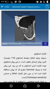 Sepahan Periodontal Software screenshot 3
