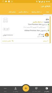 boxit customer screenshot 4