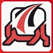 بارسرا icon