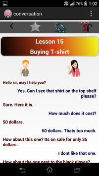 English Plus انگلیسی پلاس screenshot 5