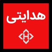 Hedayati Tile icon