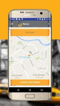 تاکسی ناریا screenshot 1
