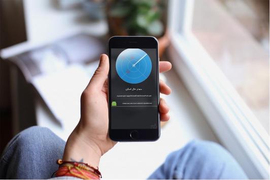 بهینه ساز هوشمند  گوشی screenshot 3