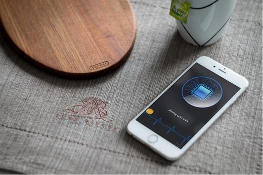 بهینه ساز هوشمند  گوشی screenshot 2