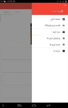 Makara Store apk screenshot