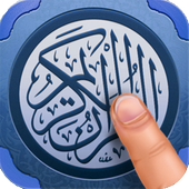 Quran SmartPen (Word by Word) icon