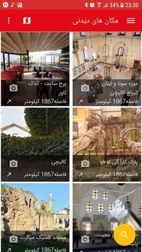 سفر به ترکیه (آنتالیا) apk screenshot