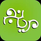 مریانج icon