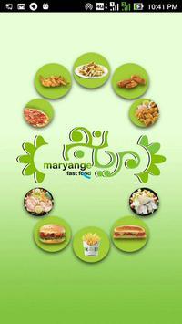 مریانج poster