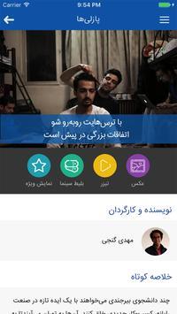 karestan screenshot 2