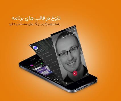 تلگرام فارسی نارنجی (صوتی و تصویری) poster