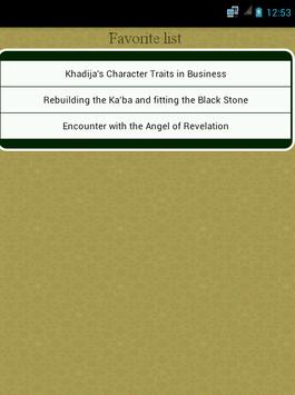 Hazrat Khadija (S.A) screenshot 4