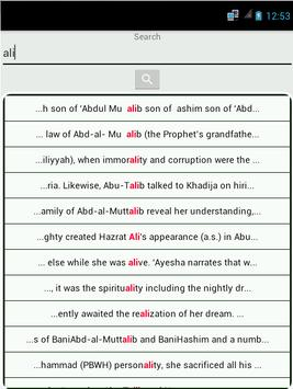 Hazrat Khadija (S.A) screenshot 5