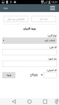زینگ   باربری آنلاین   حمل و نقل اینترنتی   zing screenshot 1