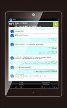 Learning English: eChat 2015 screenshot 7