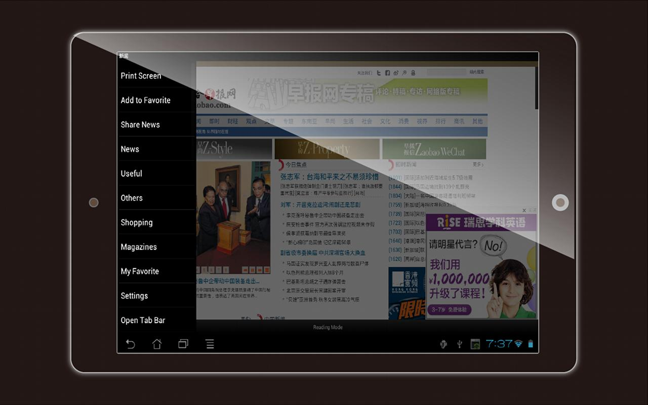 Singapore Chinese News for Android - APK Download