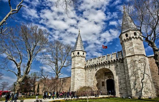 Istanbul Hotel Booking apk screenshot