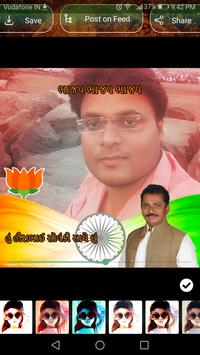 I support : Gujarat Election 2017 Photo DP Maker screenshot 3