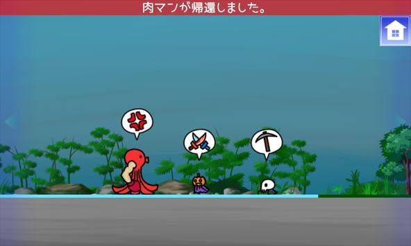 小さな島の小さなしもべ apk screenshot