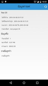 AKO555 screenshot 5