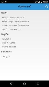 AKO555 screenshot 1