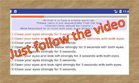 Eye Exercises Improve Vision ,Improve  Eyesight screenshot 1