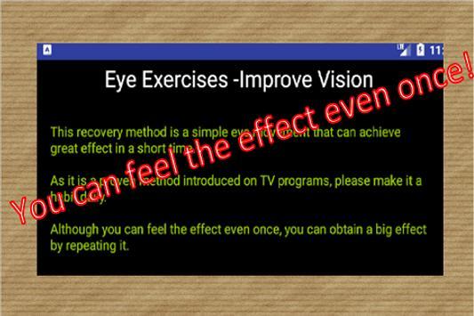 Eye Exercises Improve Vision ,Improve  Eyesight screenshot 3