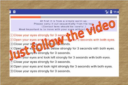 Eye Exercises Improve Vision ,Improve  Eyesight screenshot 4