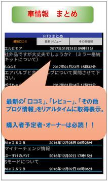 C-HR まとめ poster