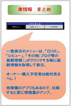 C-HR まとめ screenshot 5