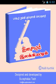 Nalli Isaiyum Ilakkiyamum poster