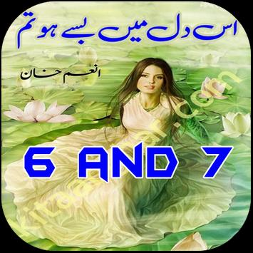 Is Dil Me Base Ho Tum Episode6 to 7 poster