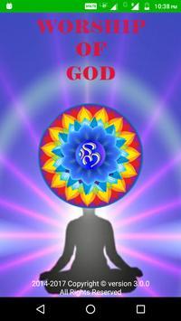 Ganeshji Bhajans with Audio poster