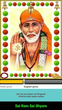 Sai Ram Sai Shyam स्क्रीनशॉट 3