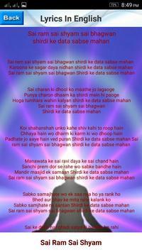 Sai Ram Sai Shyam स्क्रीनशॉट 4