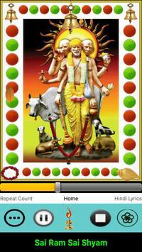 Sai Ram Sai Shyam screenshot 1