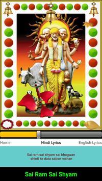 Sai Ram Sai Shyam स्क्रीनशॉट 1
