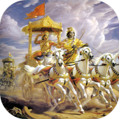 श्रीमद भगवद गीता ikona