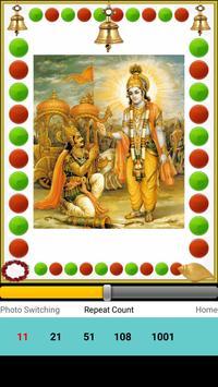 श्रीमद भगवद गीता screenshot 6