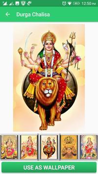Durga Chalisa screenshot 6